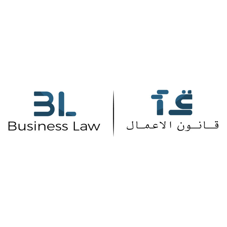 business law official logo@4x-100
